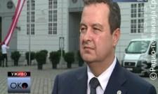 Србија на Бечком самиту показала да је лидер у региону