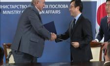 Донација Јужне Кореје за Министарски савет ОЕБС-а