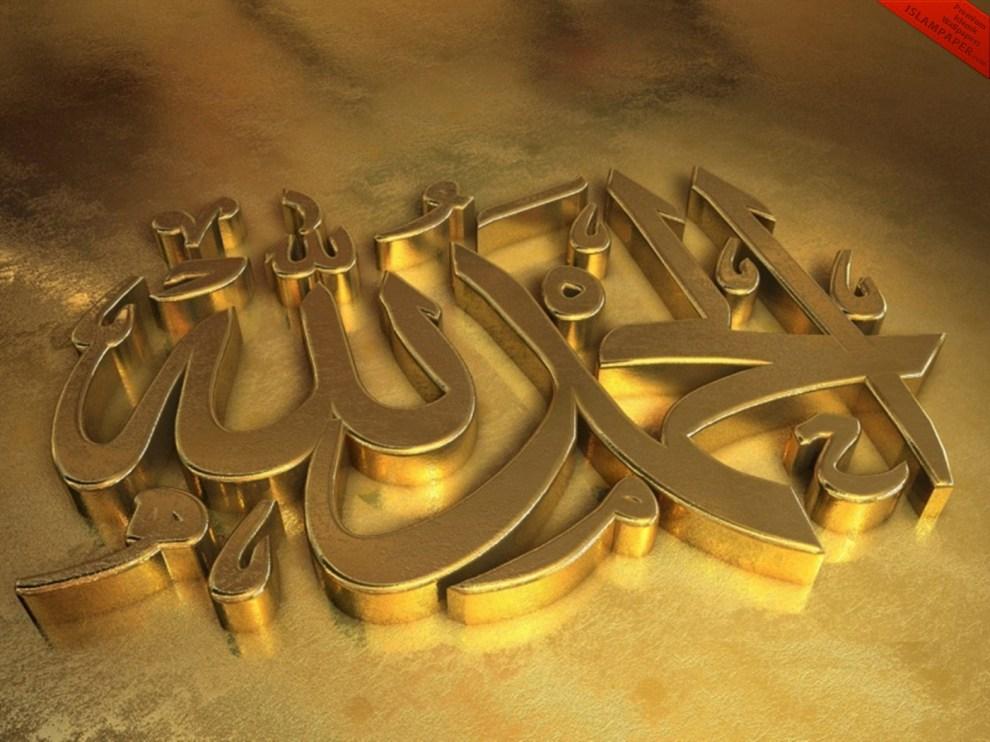 صور دينية 2016 , صور اسلامية مؤترة وجديدة 2017 , صوردينية للفيس بوك , صور اسلامية مكتوب عليها كلام 2015_1390950953_257.