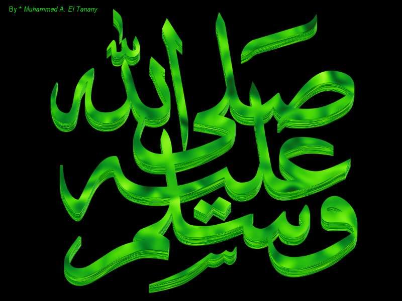 صور دينية 2016 , صور اسلامية مؤترة وجديدة 2017 , صوردينية للفيس بوك , صور اسلامية مكتوب عليها كلام 2015_1390950961_218.