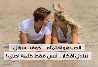 صور بوستات رومانسية للفيس بوك 2016 , صور رومانسية مكتوب عليها كلام حب للتعليقات 2015_1393597179_495.