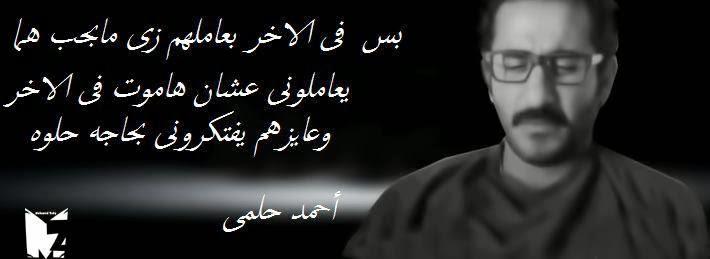 صور عبارات حزينة مكتوب عليها كلام للمجروحين , photos sad words written on them 2016 2015_1393631411_195.