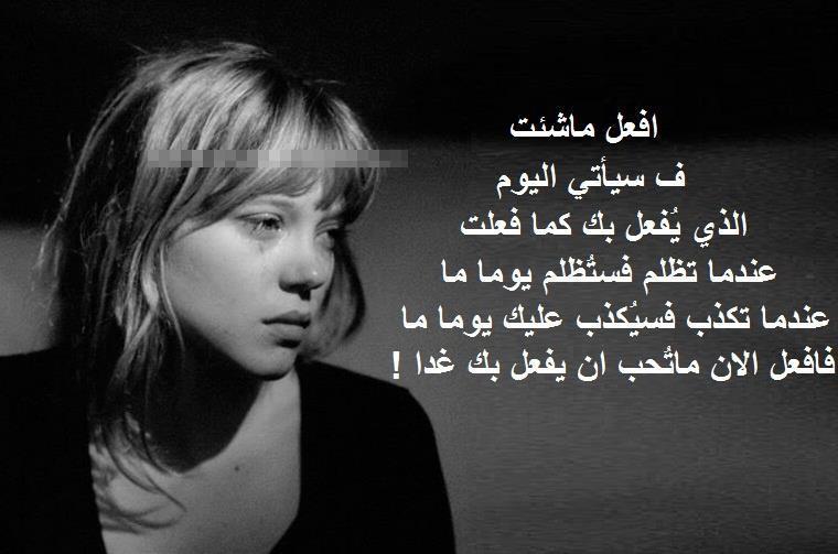 صور عبارات حزينة مكتوب عليها كلام للمجروحين , photos sad words written on them 2015 2015_1393631412_430.