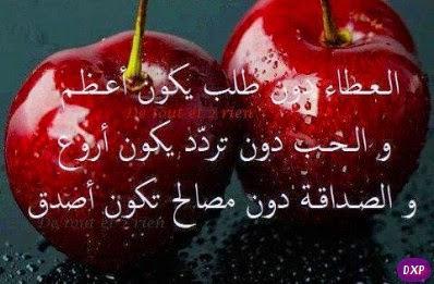 كلمات حب رومانسية جميلة , صور مكتوب عليها كلام حب وعتاب 2015 2015_1410143610_492.
