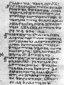 Трећа страница Кијевског мисала (Извор: Википедија)
