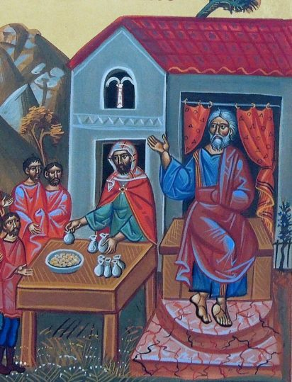 SEPT 3 & 4: 16TH SUNDAY AFTER PENTECOST