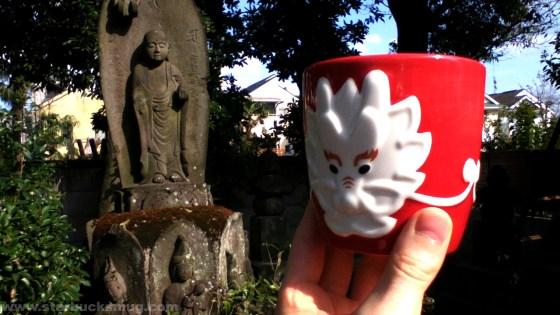2012 Chinese Year of the Dragon Starbucks Coffee Mug