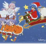 lucky star - merry christmas
