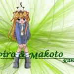 kanon - piro and makoto