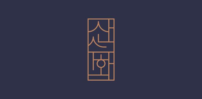 sansuhwa-stationery-overdose-ft