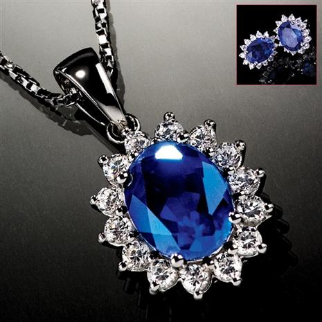 Royal Proposal Scienza Sapphire Necklace and Earrings
