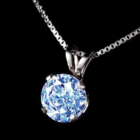 DiamondAura Solitaire Necklace