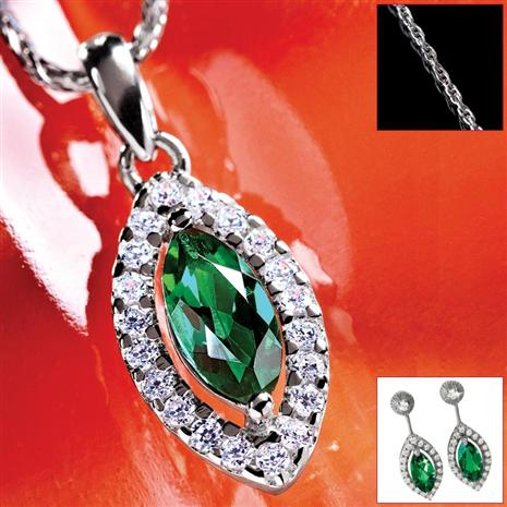 Marquise Scienza Emerald & DiamondAura Pendant, Chain, Earrings Set