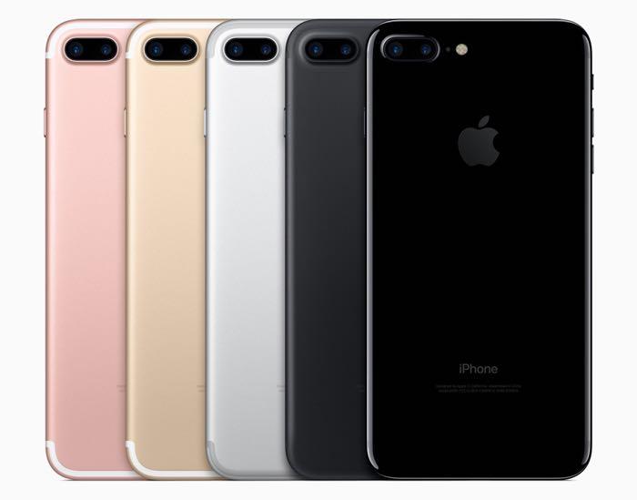 Apple realizza il primo spot televisivo dedicato all'iPhone 7