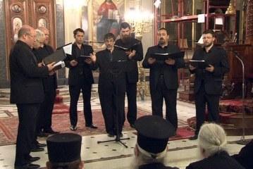 Ραδιοφωνικό Σποτ Συναυλίας Cappella Romana
