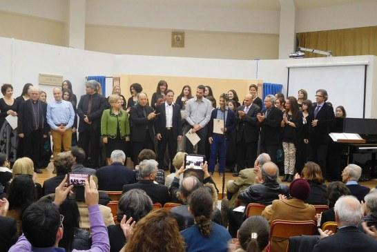 Απόηχος της Παρουσίασης Έργων & Νικητών του 2ου Διαγωνισμού Σύνθεσης της Στέγης Ελληνικών Χορωδιών