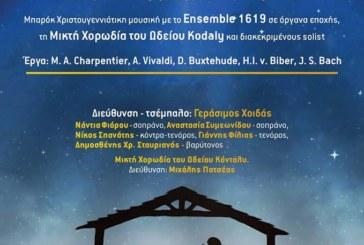 Η Μικτή Χορωδία Ωδείου Kodály με το Ensemble 1619 «MAGNIFICAT»