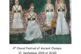4ο Χορωδιακό Φεστιβάλ Αρχαίας Ολυμπίας