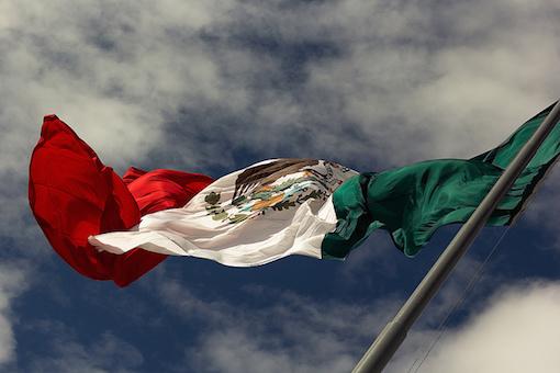 mexico-cigar-flag