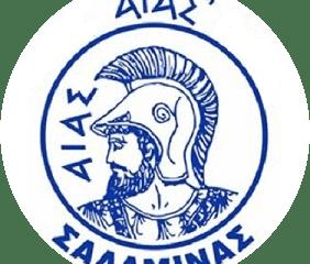 aias salaminas logo