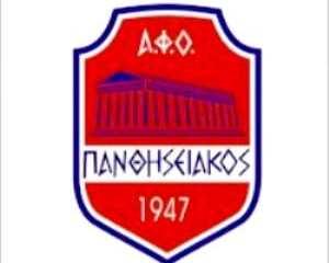 panthisiakos-logo1