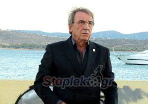 Tzanopoulos EPSDA