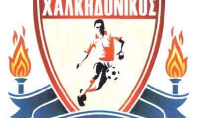 xalkidonikos logo