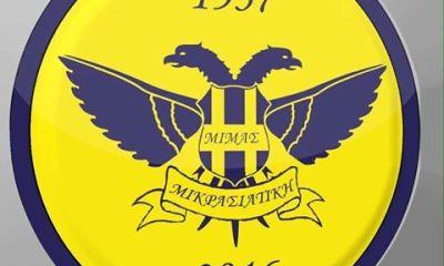 ao mimas mikrasiatiki logo