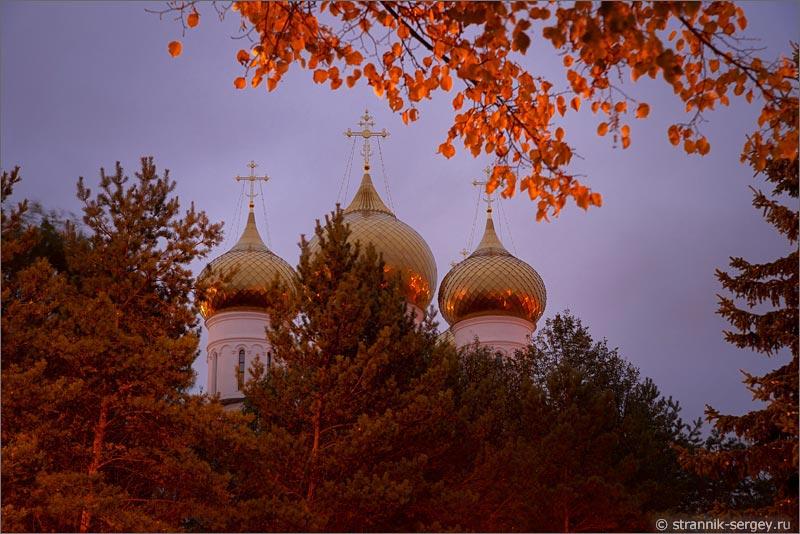 Ярославль прогулка Успенский Собор