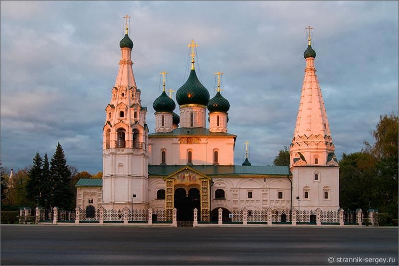 Старый город Ярославль Ильинская площадь церковь Ильи Пророка