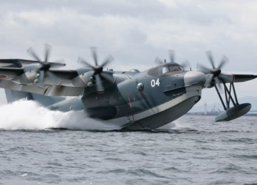 US-2i amphibious aircraft acquisition process underway