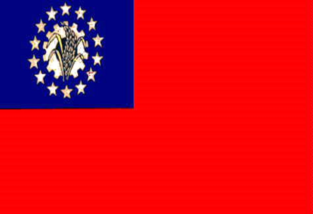 filename cheap calling to myanmar flag jpg