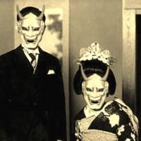 Le couple démoniaque