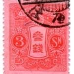 stunningmesh-postage-stamps (93)