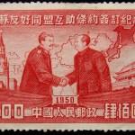 stunningmesh-postage-stamps (99)