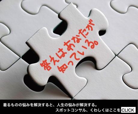 広告4ol