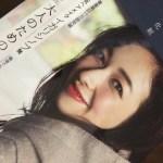 イガリシノブ『イガリ化粧 〜大人のためのメイク手帖〜』