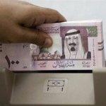 عملة سعودية ريال