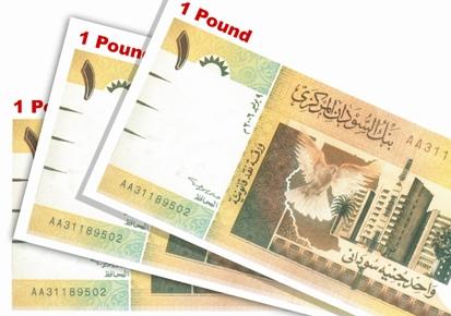 لجنة لتحديد سعر الأسطوانة وتوقعات بتحرير السلعة تدريجياً