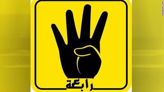 سياسيون وشيوخ وعسكر في قائمة المسؤولين عن مذبحة رابعة