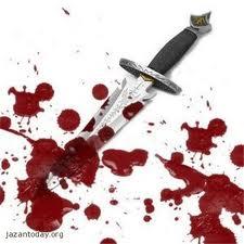 طالب ثانوي يسدد طعنة لزميله بشندي