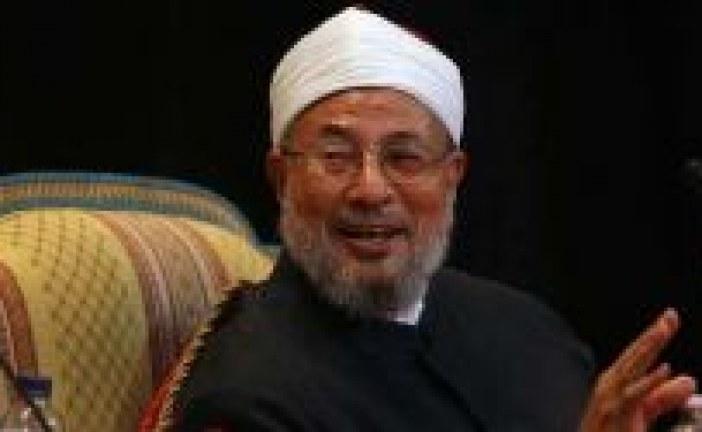الشيخ يوسف القرضاوي: حكم الحج
