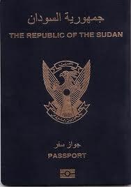 السفارة الأميركية توقف التعامل بالجواز القديم