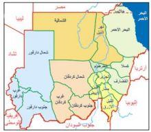 روسيا تدعم السودان عسكرياً لمكافحة الإرهاب