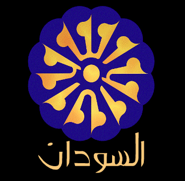 مهند صلاح : معظم الكوادر الفنية خرجت من تلفزيون السودان