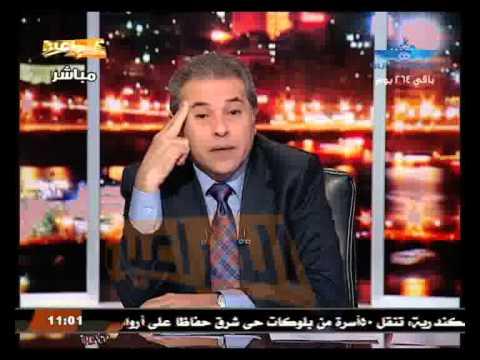 """بالفيديو: الإعلامي المصري توفيق عكاشة يسب """"معاوية بن ابي سفيان"""" و الدولة الأموية"""