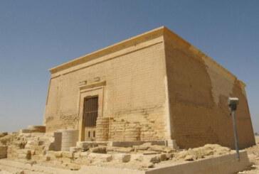 قصر قارون ..الذي خسف الله به الأرض!