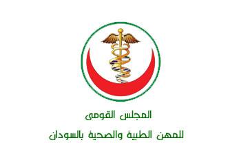 مهلة «30» يوماً للمؤسسات الخاصة للتأمين الصحي على منسوبيها
