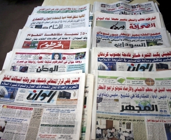 أبرز عناوين الصحف السياسية السودانية الصادرة يوم الثلاثاء 13 أكتوبر 2015م
