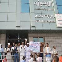 مستشفى الزيتونة  يجبر صحيفة الوطن على دفع 300 مليون بسبب خبر التبرع بالكلي.. و 100 مليون بسبب الصرف الصحي